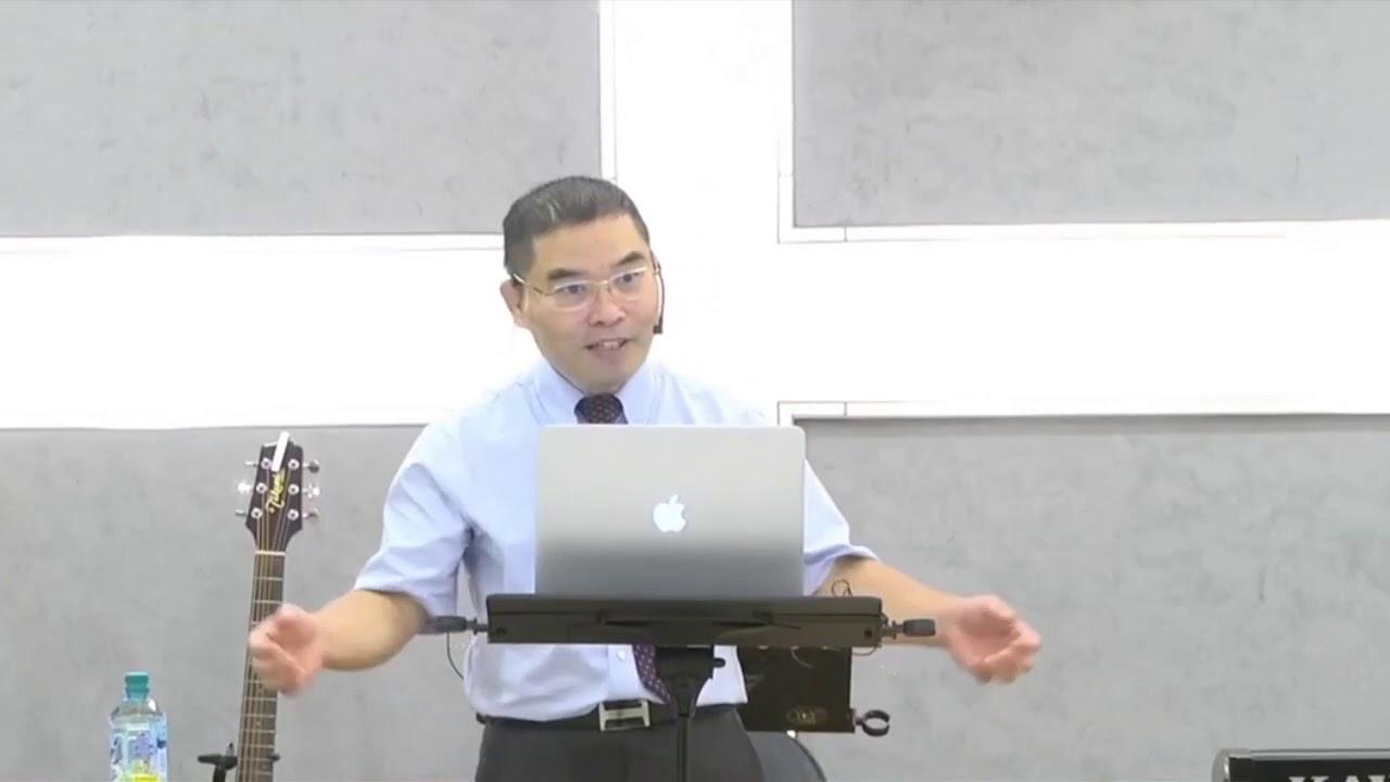 康来昌:灾消忘神—行动30使徒中心 20200705