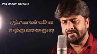 poster girl song rakhumai karaoke with lyrics