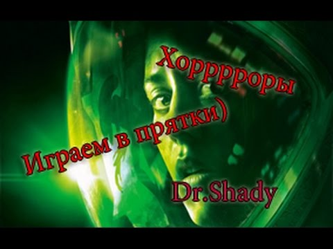 Хорроры с Dr.Shady #3 Был пацан, и нет пацана..
