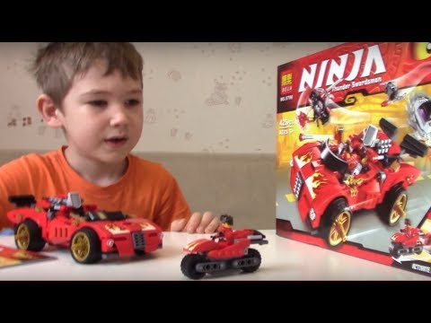 Timka BELA Ninja set 9796 (knockoff LEGO Ninjago set 70727 X-1 Ninja Charger).