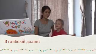 Уроки музики на домашньому навчанні: Софія співає колядку, навчається грати на синтезаторі і скрипці