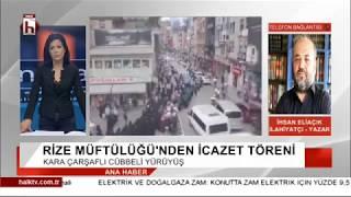Halk TV YouTube Kanalına Abone Olmak İçin: https://www.youtube.com/...