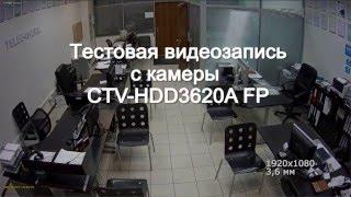 �������� ����������� � AHD ������ CTV HDD3620A FP