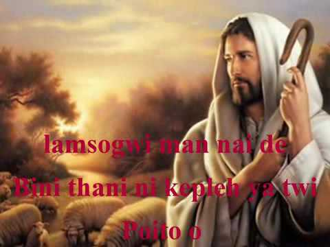 CHUMUI TWI - kokborok christian song with lyrics