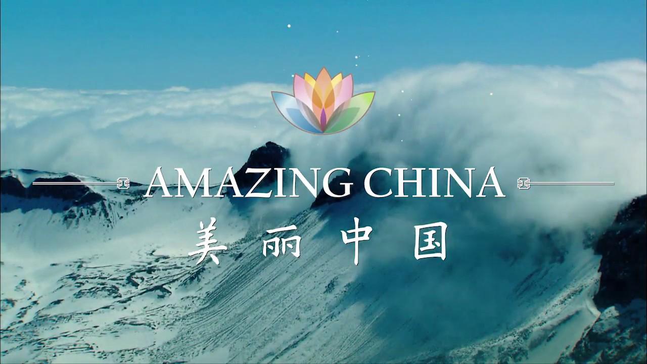 Amazing China: Perpetually White Mountains  CCTV English