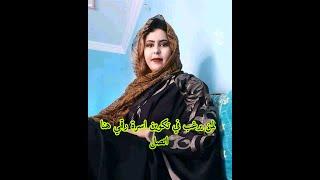 طلبات الزواج نساء مغربيات وعربيات على الماشر قصد الزواج اتصل رقمي هنا...