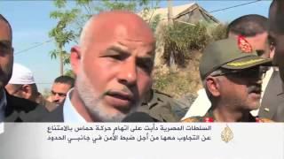 غزة تشدد إجراءاتها الأمنية على الحدود المصرية