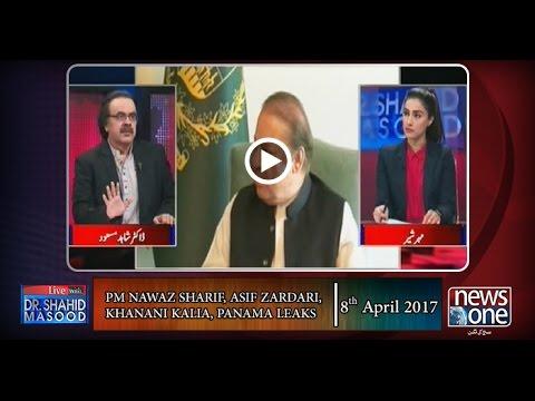 Khanani kalia forex rates pakistan