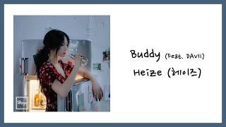 [ENG SUB] Heize (헤이즈) - Buddy (Feat. DAVII) Lyrics/가사