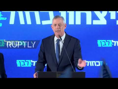 Israel: Newcomer Gantz warns of 'coalition of extremists' ahead of Knesset elections