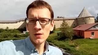 видео Старая Ладога