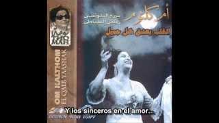 Oum Kalthoum - Música Árabe - ام كلثوم - [Spanish sub]