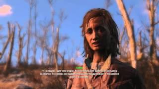 Fallout 4 - Покупка брамина
