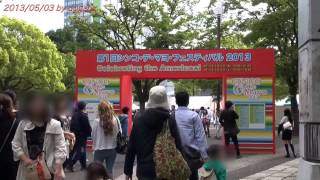 シンコ・デ・マヨ 代々木公園 Japan Trip 2013 Tokyo CINCO De Mayo Celebrating the Americas