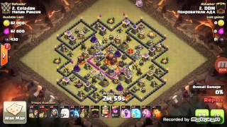 Clash Of Clans Queen walk + lavaloonion -TH10 ATACK