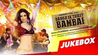 BABUJI EK TICKET BAMBAI Full Audio Songs (Jukebox) | Rajpal Yadav,Bharti Sharma| T-Series