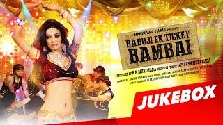 BABUJI EK TICKET BAMBAI Full Audio Songs (Jukebox) | Rajpal Yadav,Bharti Sharma| T-Series