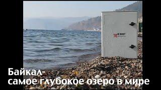EKF  утопила шкаф в Байкале(Революционные шкафы Praxis от EKF легче, надежней и выносливей металлических. Проверено на Байкале., 2014-11-18T08:55:57.000Z)