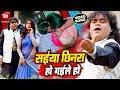 फिर से आ गया Guddu Rangila का खतरनाक होली गीत | सईया छिनरा हो गईले हो | Bhojpuri