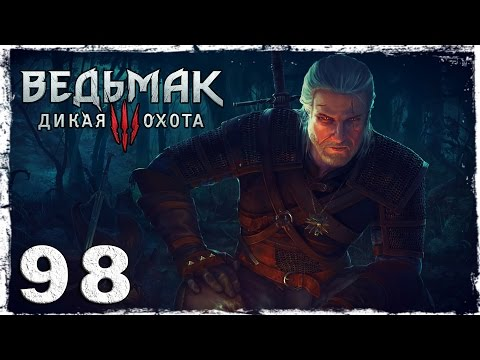 Смотреть прохождение игры [PS4] Witcher 3: Wild Hunt. #98 (2/2): Призраки в тумане.