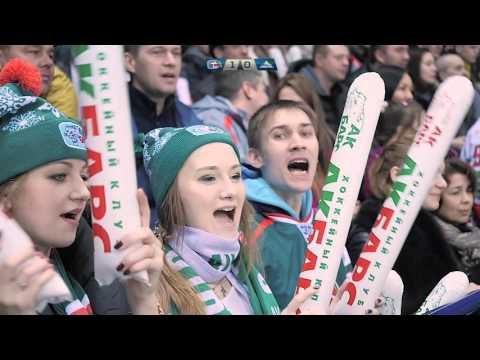 КУБОК ГАГАРИНА. ПЛЕЙ-ОФФ - 2016. АК БАРС - САЛАВАТ ЮЛАЕВ