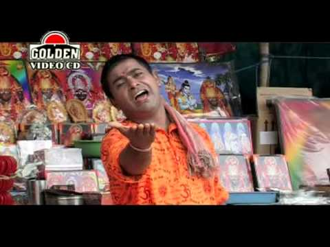 Le Lo Mata Ka Prasha  Le Lo Mata Ka Prasad Ram Kishor Surya Vansi,Chandani Baghel,Rajni Golden Music