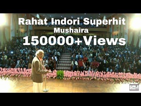 Rahat Indori latest Mushaira Shab e sukhan Indore