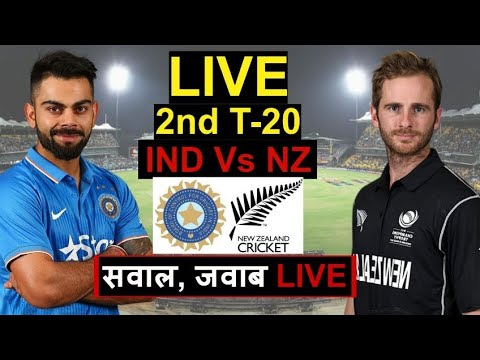 India Vs New Zealand 2nd T20 | Munro Power NZ 197/2