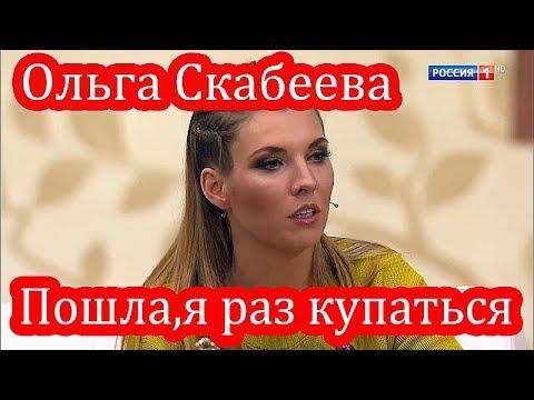 Катя Дроздовская. Пошла,я раз купаться
