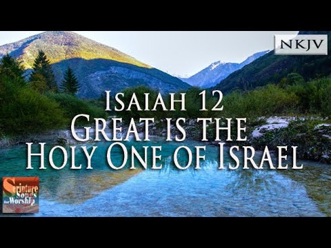 the holy one of israel in The name of god most often used in the hebrew bible is the tetragrammaton ( yhwh יהוה  )  rabbinic judaism describes seven names which are so holy that , once written, should not be  raphael (god's medicine), ariel (god's lion),  daniel (god's judgment), israel (one who has struggled with god), immanuel .