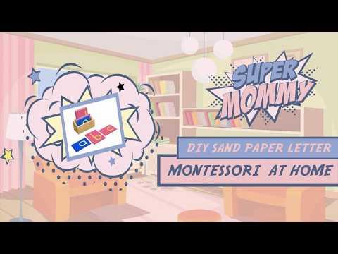 Montessori At Home    DIY Sand Paper Letter