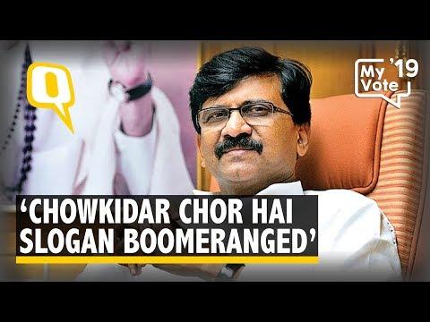 The 'Chowkidar Chor Hai' Slogan Boomeranged: Shiv Sena's Sanjay Raut | The Quint