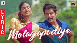 Saamy Square - Molagapodiye Lyric