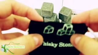 Камни для охлаждения виски(Купить можно тут: http://podarki-moscow.ru/product/kamni_dlja-ohlazhdenija-viski/, 2016-08-01T09:06:52.000Z)