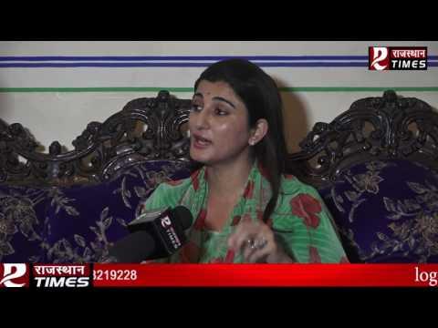 Rajasthan Times Khas Mulakat  Princess Rukshmani Kumari