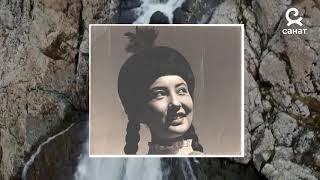 Кылым сулуусу:Таттыбүбү Турсунбаева