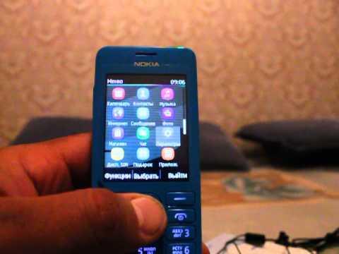 Распаковка Nokia 206 Dual Sim