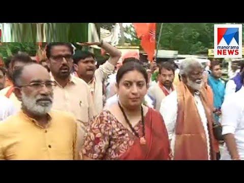 BJP face CPM's attack through legally, says Smriti Irani   | Manorama News