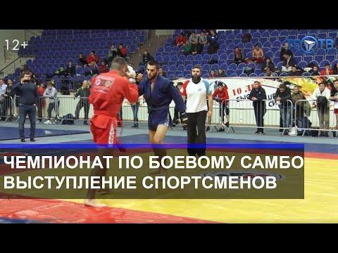 Мягкая сила самбо. ТЕО-ТВ. 2019