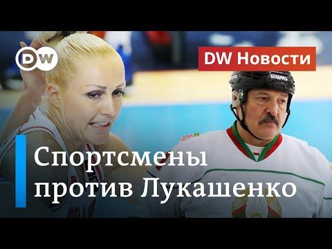 'Ахиллесова пята Лукашенко':