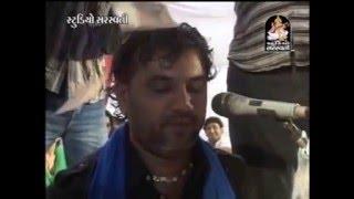 Kirtidan Gadhvi Gujarati Dayro - Mogal Chedta Kado Naag | Bhaguda Live