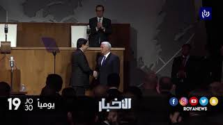 نائب الرئيس الأمريكي يزور المملكة في الحادي والعشرين من الشهر الحالي - (9-1-2018)