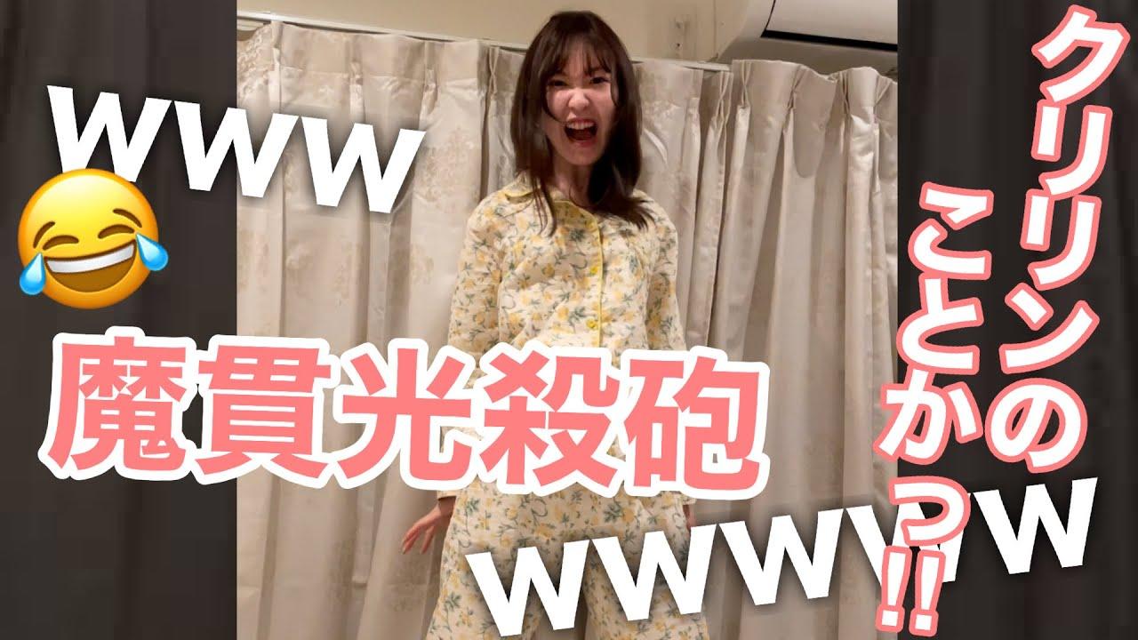 ドラゴンボール2ミリしか知らない彼女の悟空モノマネが酷すぎる🐉 #shorts