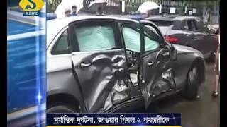 TRAGIC ROAD ACCIDENT AS SPEEDING JAGUAR KILLS TWO AT SHAKESPEARE SARANI