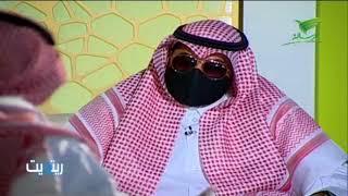 برنامج رتويت مع احمد السويري ضيف الحلقة ابو كاتم