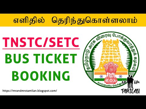 How To Book Bus Tickets In TNSTC SETC #TNSTCBooking In Tamil Mr And Mrs Tamilan