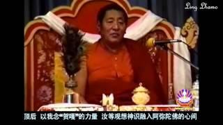 Longchen Nyingtig phowa by Khenpo Jigme Phuntsok