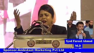 मुसलमानों को ग़ददार कहने वालो सुनो यह क़ौमी तराना  Shabeena Adeeb Latest 32 nd Banglore Mushaira