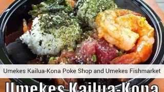 real hawaiian authentic ahi poke bowl created by real award winnning hawaiian poke chef nakoa pabre
