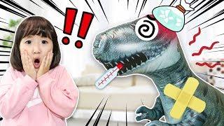 공룡이 아프대요! 공룡을 치료해 주자!! 공룡돌보기 Caring for Dinosaurs 마슈토이 Mashu ToysReview